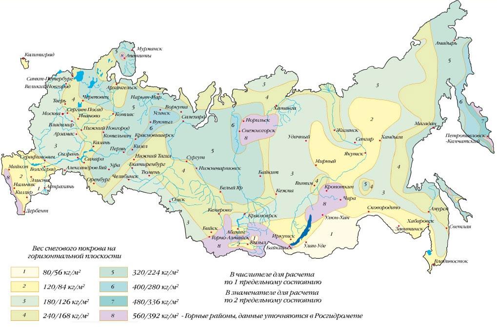 Карта снеговых нагрузок по регионам